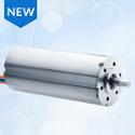 Image - 32-mm brushless motor packs massive torque