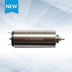 Image - Motors: New 10-mm motor doubles output torque