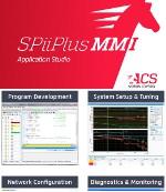 Image - Reduce motion control application development time