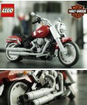 Image - Fun! LEGO releases Harley-Davidson Fat Boy model